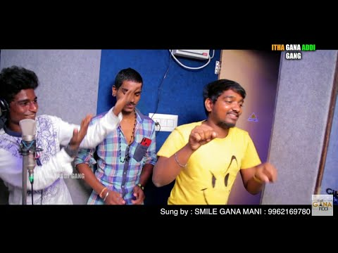cover-song-smile-gana-mani