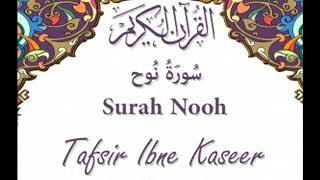 71 Surah Nooh  - Tafseer Ibne Kaseer (urdu) [HD]