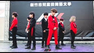 Download Mp3 40 蘋果家族super Kids | 2020 Miki 兒童街舞 小型成果發表 Vol.5
