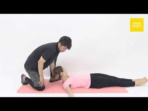 16肩甲挙筋のストレッチ指導法