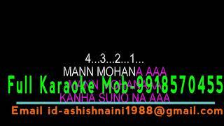 Man Mohana Karaoke HQ Video Lyrics Bela Shende Jodha Akbar