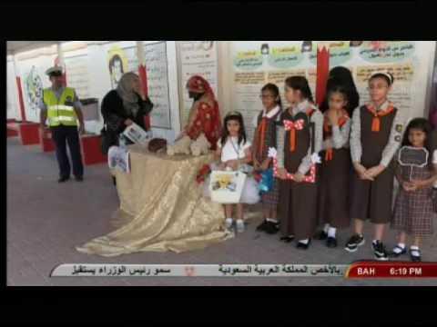 مشاركة شرطة المجتمع في محيط المدارس 2016/9/20 Bahrain#