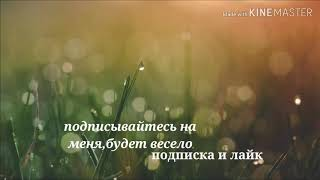 СОВЕТУЮ  ФИЛЬМЫ! / ВИКТОРИЯ КЕЙ