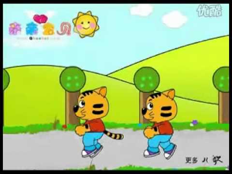 兒歌--兩只老虎[高清] | Doovi