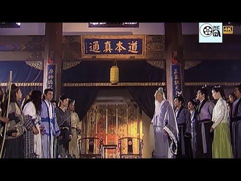 Download Cái Kết Cho Kẻ Nào Dám Đầu Độc Trương Tam Phong Và Phái Võ Đang | Ỷ Thiên Đồ Long Ký | ONE TV 📺