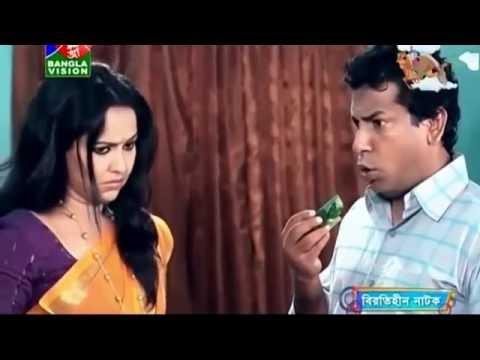 বউএর কাছে পরাজিত হলেন পানখোর জামাই   Bangla Funny Video By Mosharraf Karim thumbnail
