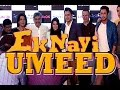 Popular Videos - Ek Nayi Ummeed - Roshni