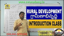 RURAL DEVELOPMENT()INTRODUCTION CLASS BY SRAVAN MUTYALA IN SVR ACADEMY VISAKHAPATNAM