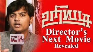 Uriyadi's Director Next Movie Revealed - Vijay Kumar   Exclusive Details Inside   Kollywood News