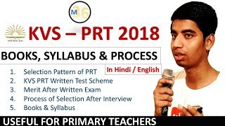 KVS PRT 2018 Books, Syllabus and Process | Everything to Know Before Applying