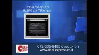 духовой шкаф Teka HPL 840 ремонт