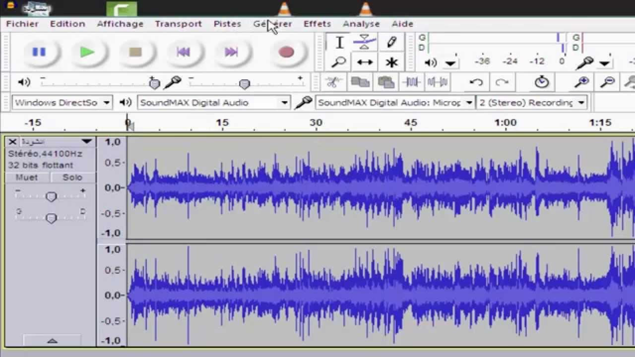 how to make audio clearer in audacity