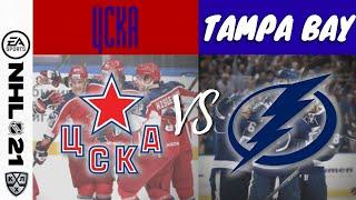 ЦСКА - Тампа бэй // CSKA - TBL // KHL Vs NHL