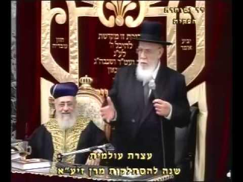 הרב שלום כהן נגד קול ברמה