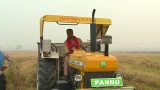 COMBINE JAGGI BHAGTA BHAI KA thumbnail