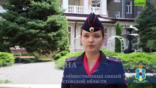 В одной из гостиниц Ростова организовали секс-притон