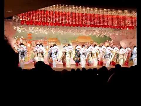 Kyo Odori Geisha Dance Kyoto 2010_0001.wmv