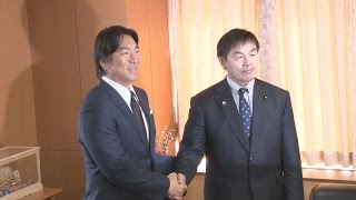 松井氏が親善大使に就任 スポーツ、文化の国際会議