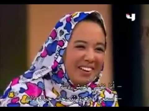 Oprah Winfrey hablando de la mujer mauritana