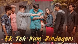 "Maahi queen presenting the video song ""ek toh kum zindagani"" from bollywood movie marjaavaan.the new party anthem is sung by #nehakakkar & #yashnarvekar ..."