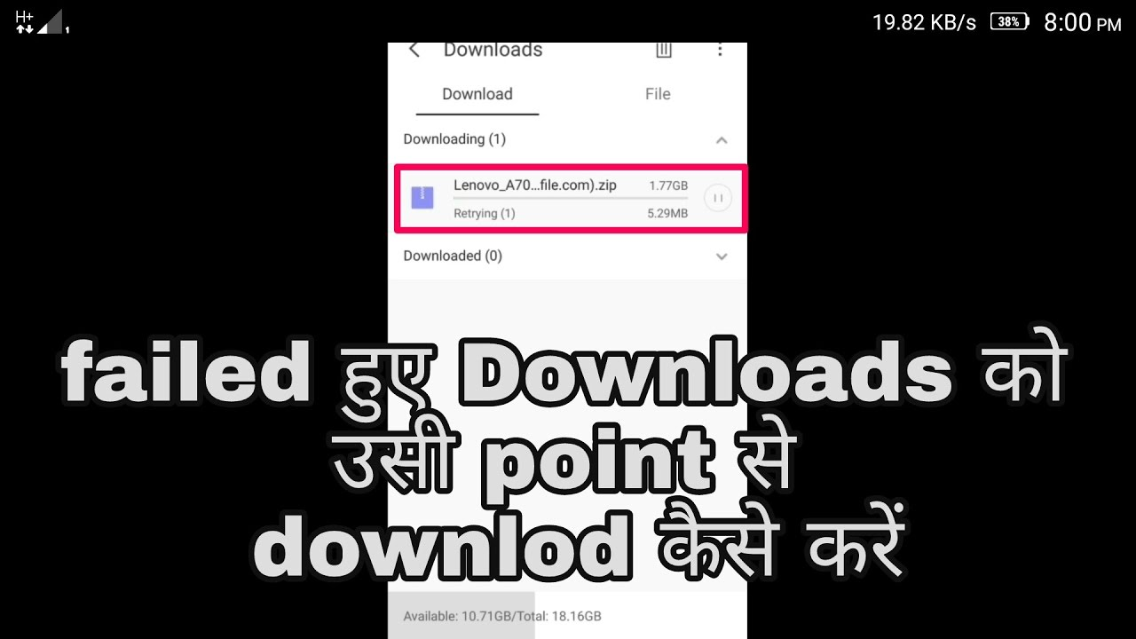 How To Resume Failed Downloads In Android Mobile 2017 // Android Tube