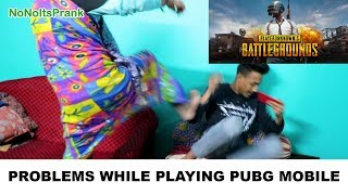 Biggest Problems | While Playing PUBG MOBILE