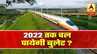 Know How Bullet Train Project Advancing Amidst Difficulties   ABP News