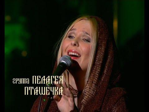 Песня из репертуара пелагеи тропами ноты