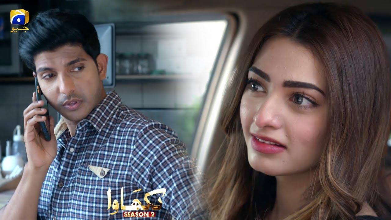 Dikhawa Season 2 | Jhoot | Mohsin Abbas Haider | Nawal Saeed | HAR PAL GEO