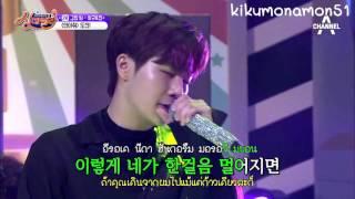 [KARAOKE/THAISUB] INFINITE SUNGGYU& LOVELYZ JIN - 안아줘 (Hug Me) @Singderella