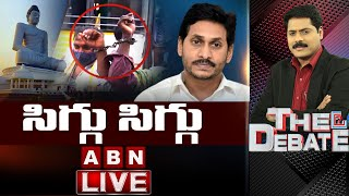 LIVE: సిగ్గు సిగ్గు || Amaravathi Farmers Vs CM YS Jagan || The Debate with VK || ABNLIVE