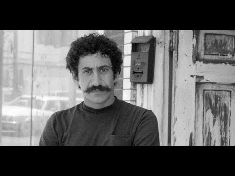Jim Croce - It Doesn't Have To Be That Way