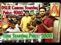 Dslr Camera Market in Chandni Chowk Delhi 2018 | Old Dslr Market In Delhi
