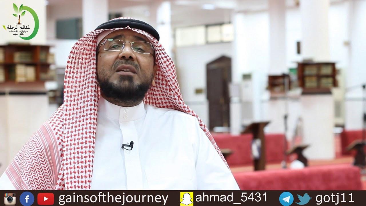 برنامج أخطاء وبدع الصلاة | موالاة الإمام في الصلاة ورفع البصر إلى الأعلى