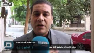 بالفيديو| مظهر شاهين: بقاء بشار الأسد رئيسًا لسوريا أو رحيله إرادة شعب