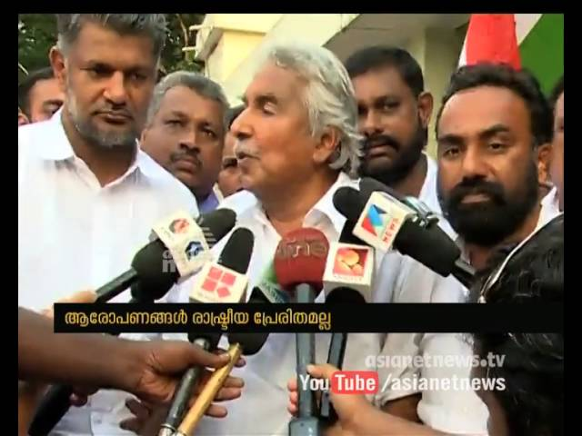 Oommen Chandy about Saritha S Nair's sexual allegations | FIR 3 Apr 2016