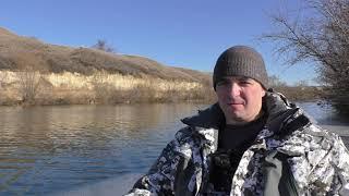 Попытка открыть сезон фидера на реке Дон