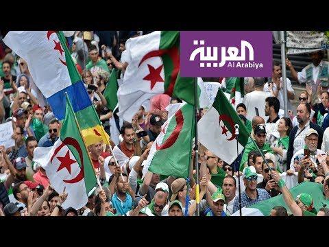 الجزائر .. كم أسبوعا مر على مسيرات الشارع؟