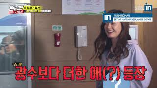 [Old Video]How the teams are made in Runningman Ep. 397 (EngSub)