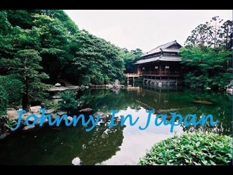Yusentei Park (友泉亭公園)