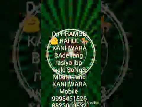 BAde Rang Rasiya Jablpur wali cg songs DJ PRAMOD MIX kanhwara Katni 9993451526