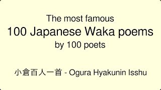 Hyakunin Isshu: The most famous 100 Japanese Waka poems by 100 poets