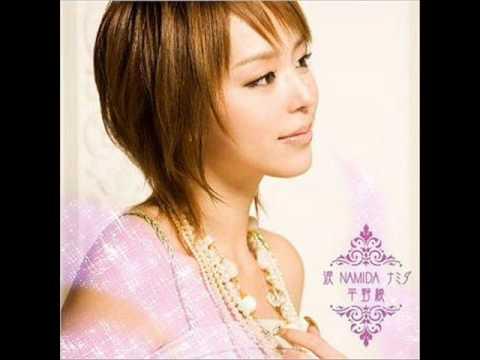Aya Hirano - Ano Hana No Youni