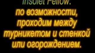 10 способов пройти в метро)