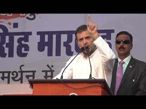 Delhi Assembly Election 2020 | Shri Rahul Gandhi addresses Public Meeting in Jungpura, Delhi
