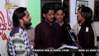 Anjuman Gulzar-e-Ahlebait   1st Majlis Panch Majlisen 1438   Sajjad Bagh, Lucknow
