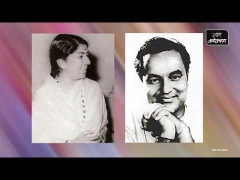 Raj Kapoor,  Shankar Jaikishan And Raga Bhairavi