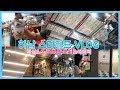 [소개] 스타필드 하남 Starfield Hanam 여유롭게 쇼핑하기 좋은 곳 - YouTube