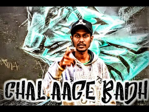 CHAL AAGE BADH | KING STAR | RAP SONG 2019