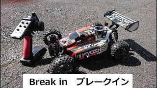 INFERNO NEO 3.0 readyset  Break in ブレークイン thumbnail
